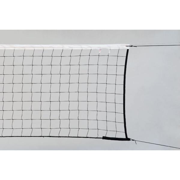 Nohejbal - volejbal sieť