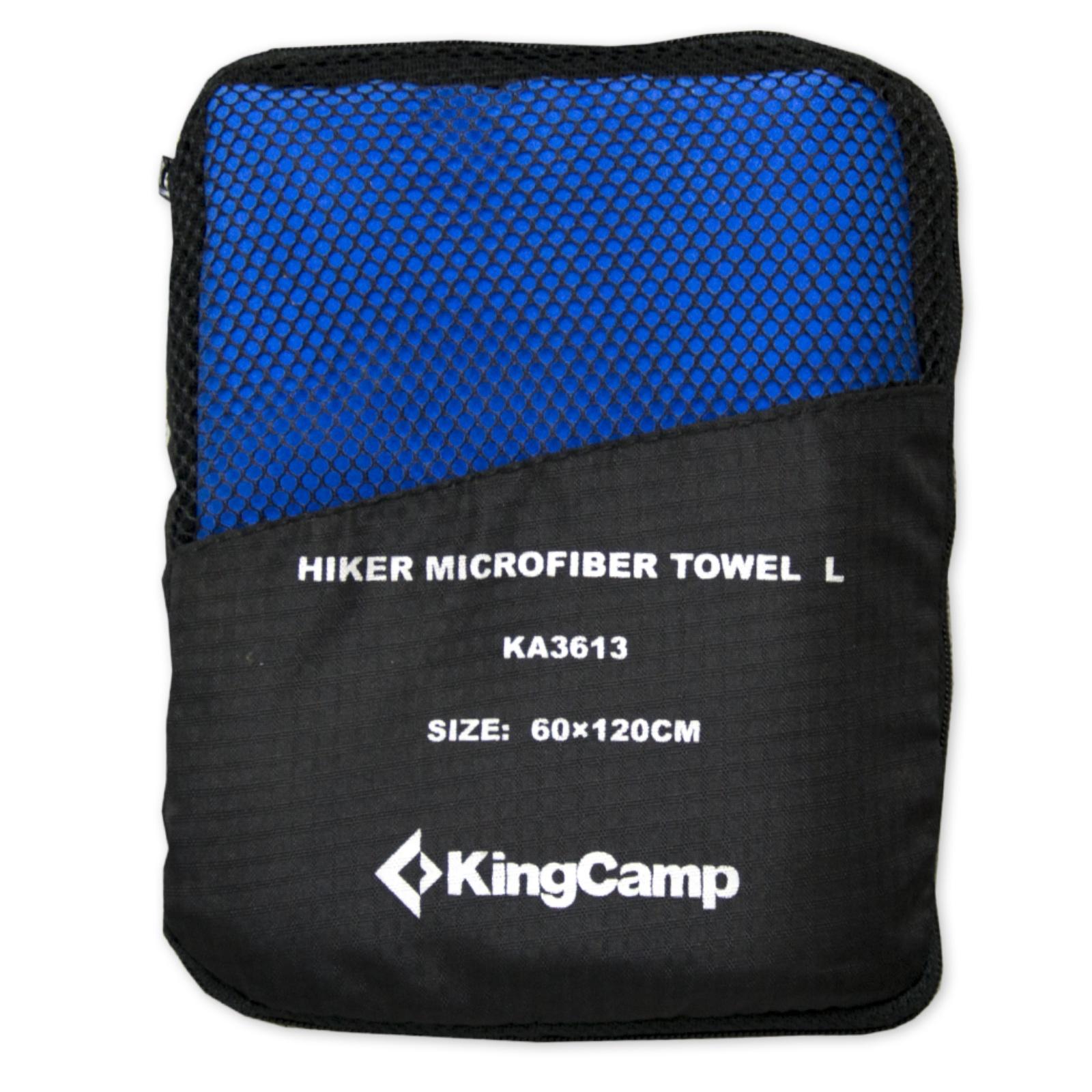 Multifunkčný uterák KING CAMP 60 x 120 cm modrý
