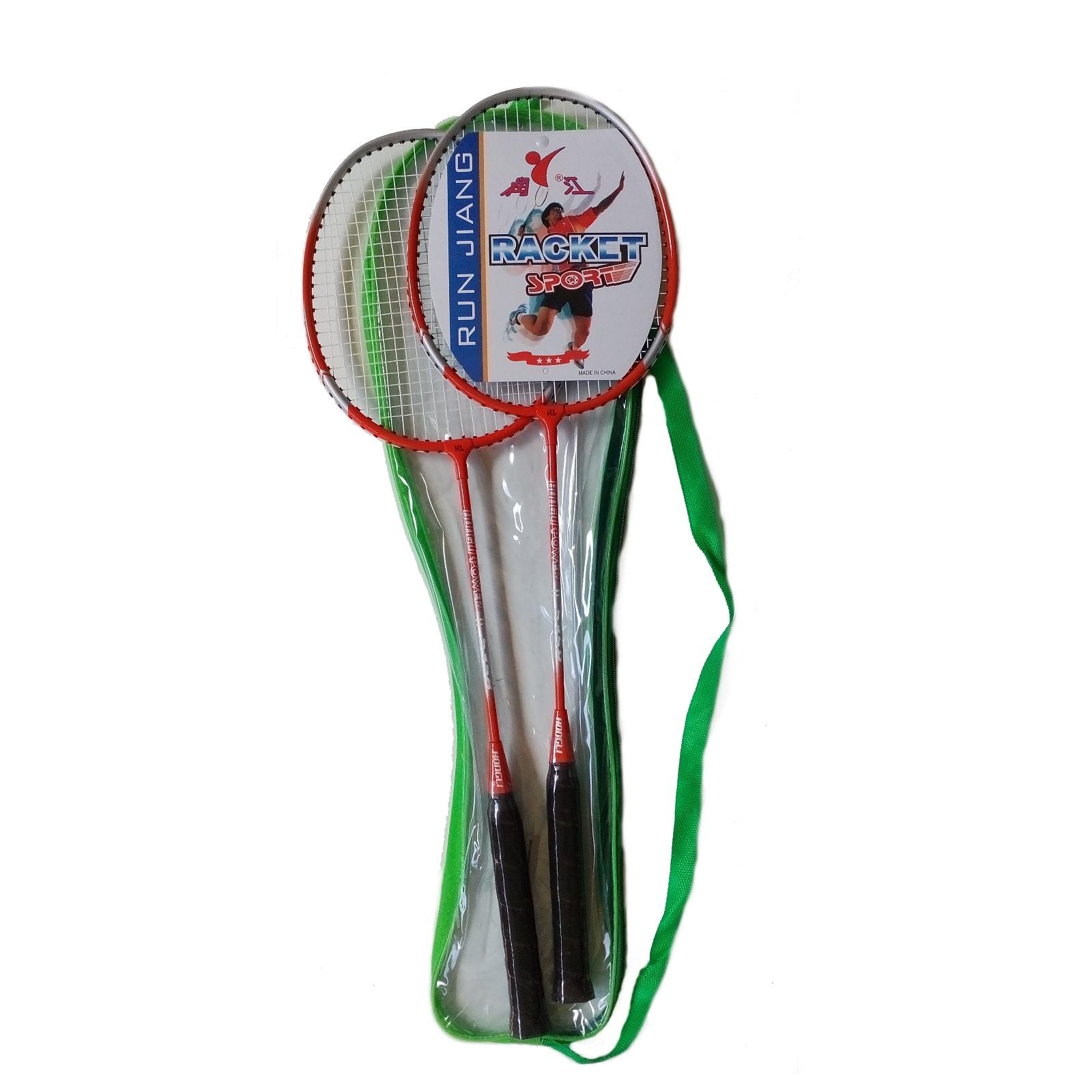 Badmintonová súprava UNISON Aluminium