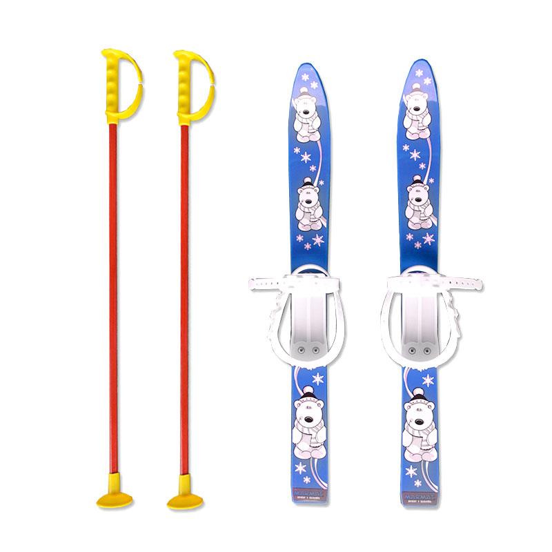 Baby Ski 70 cm - detské plastové lyže