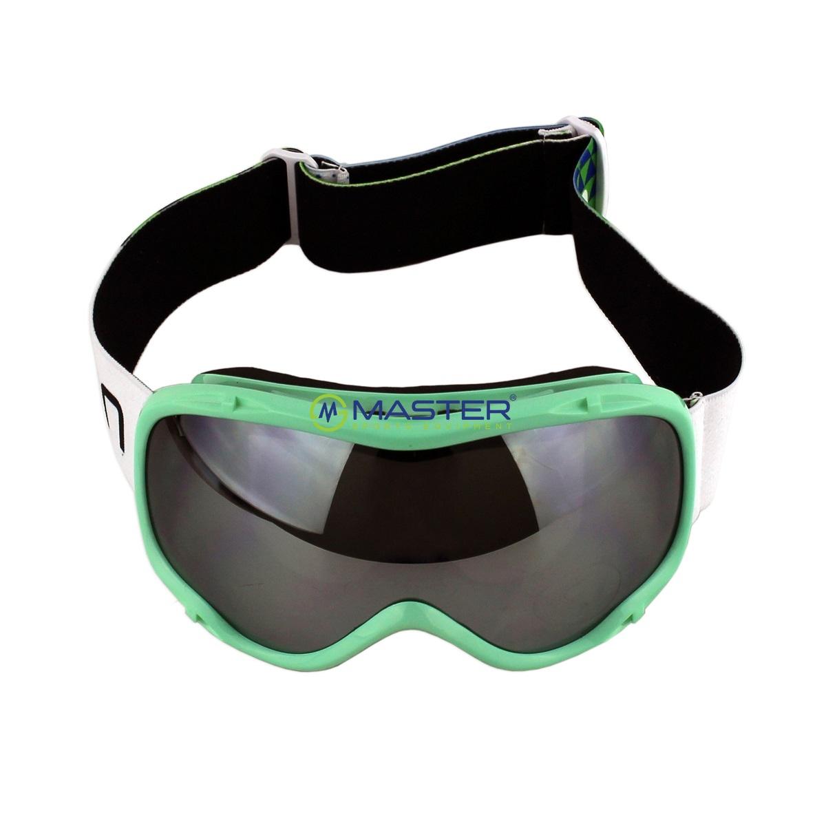 f12ffce04 Lyžiarske okuliare SPARTAN Kitz | NAJLACNEJSISPORT.SK | Autorizovaný ...